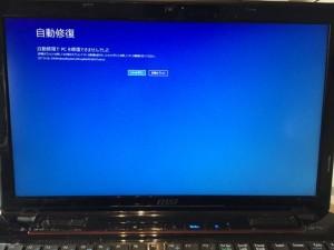 MSI_error