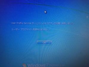 user_profile_service