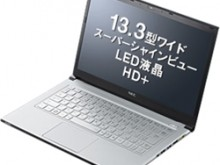 C-14159356