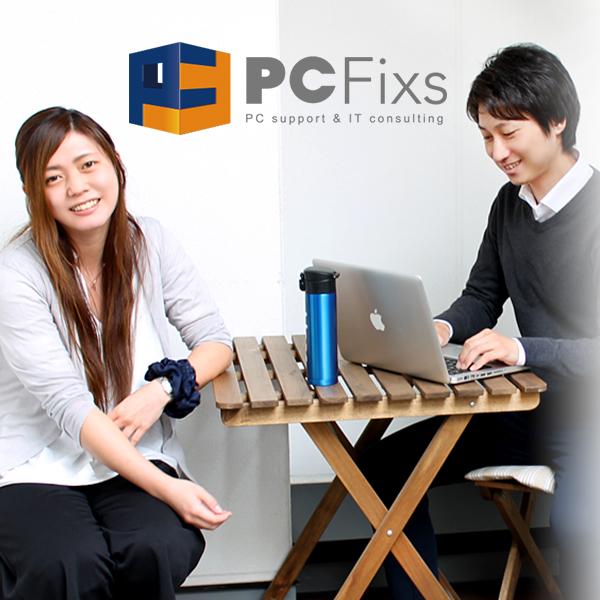 PC Fixsのエンジニア募集