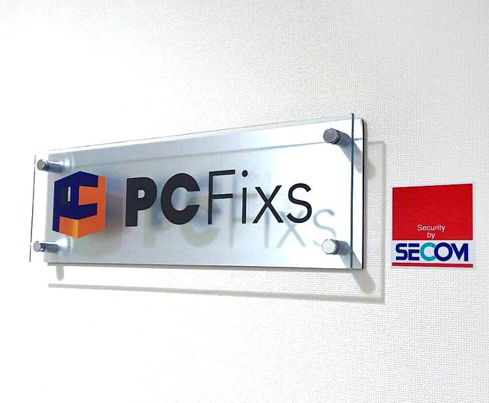 パソコン修理・データ復旧ならPC Fixs