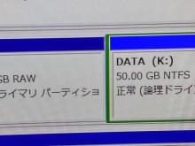 IMG_20171030_231613_HDR