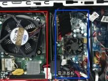 0b52b60a9f 電源が入らない原因はマザーボードの故障と確認できたのですが、 DELLのALIENWAREはデスクトップパソコンでもパーツが非常に特殊で、 難易度も かなり高い部類です。