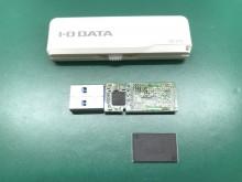 iodata-U3-STD