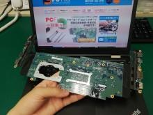 Lenovo-motherboard